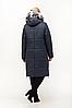 Удлиненная женская куртка зимняя размеры 48-62, фото 5