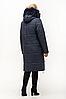 Удлиненная женская куртка зимняя размеры 48-62, фото 10