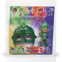 Маска Грек Гекко+герой світяться(герої в масках)