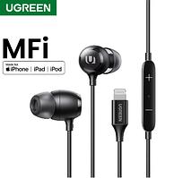 UGREEN EP104 проводная Lightning гарнитура Для Iphone 12 11 10 8 7 серии. Сертификация Apple MFi