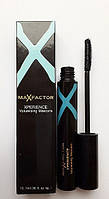Объемная тушь для ресниц MaxFactor Xperience Volumizing Mascara