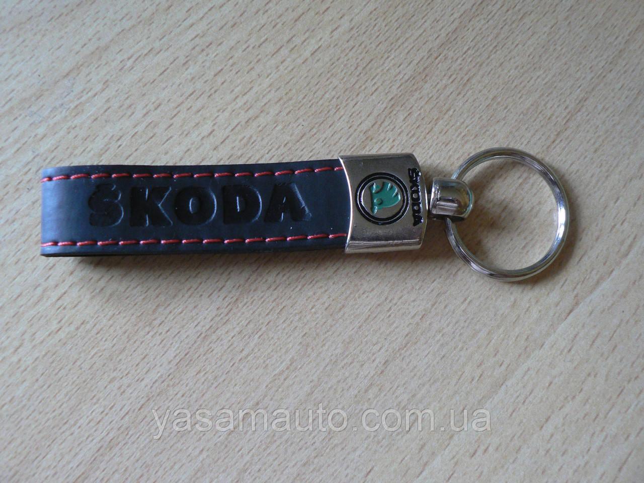 Брелок хлястик Skoda 110 черный №1 есть мазок краски логотип эмблема Шкода автомобильный на авто ключи