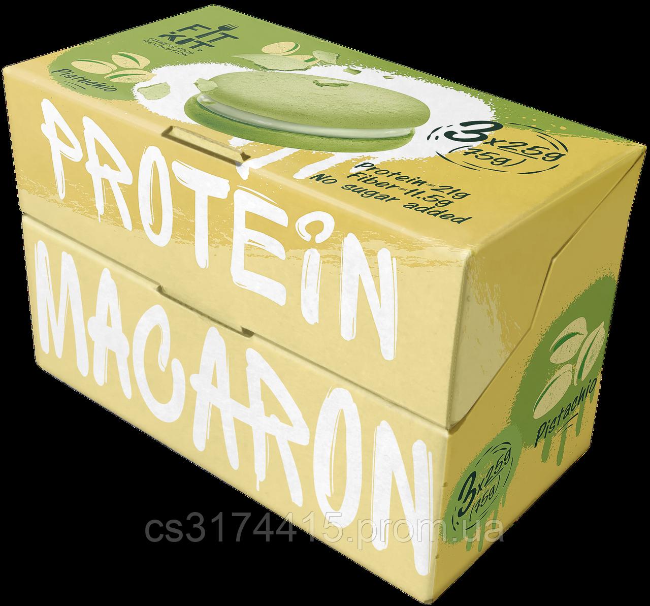 Протеиновое печенье FIT KIT Protein Macaron Фисташка (75 грамм)
