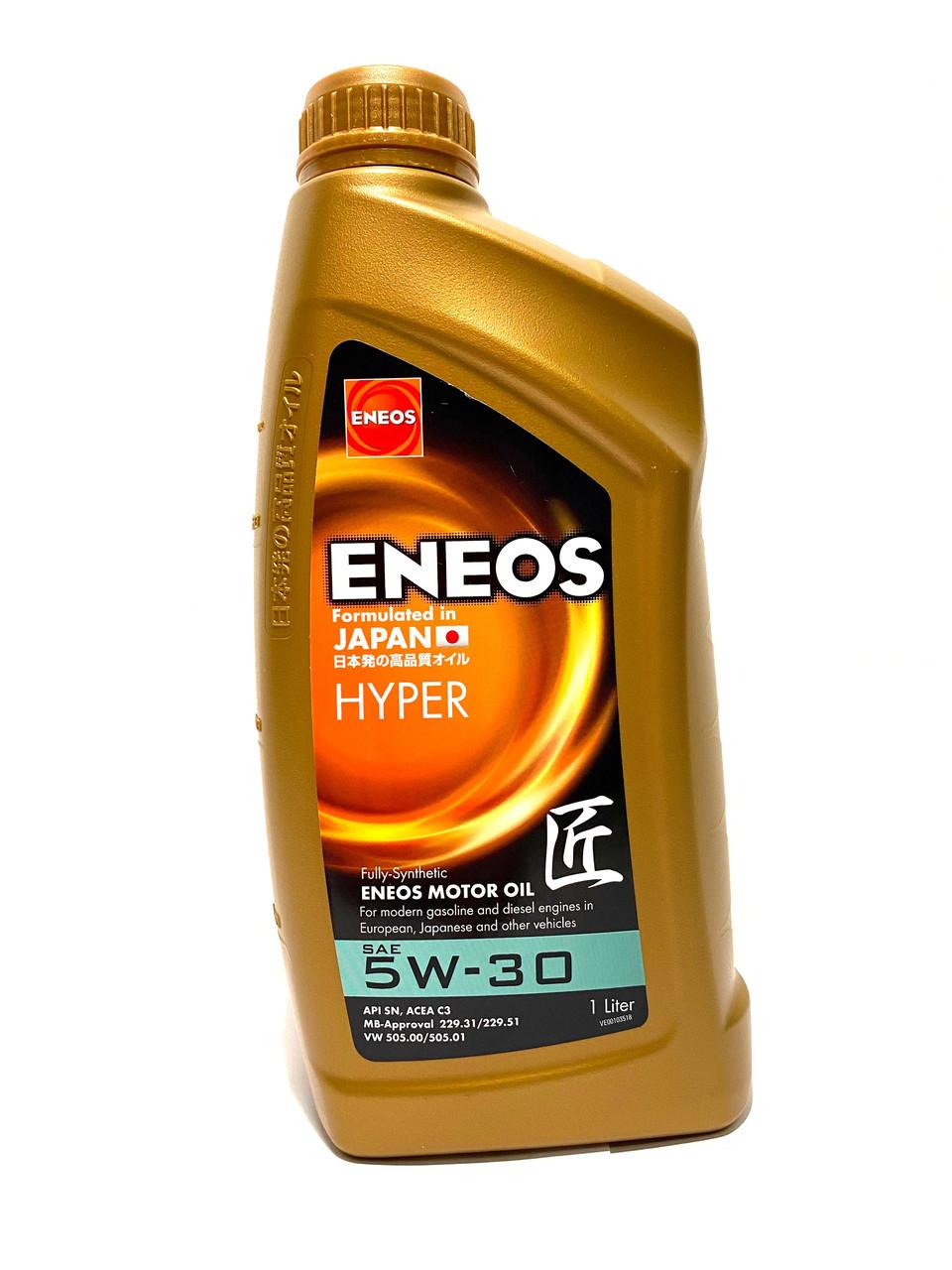 Синтетическое моторное масло ENEOS HYPER 5W-30, 1л