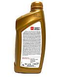 Синтетическое моторное масло ENEOS HYPER 5W-30, 1л, фото 3