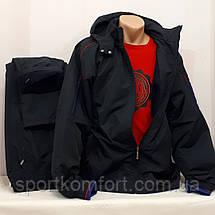 Тёплый прогулочный спортивный костюм Soccer плащёвка на флисе большие размеры тёмно-синий  брюки прямые, фото 2
