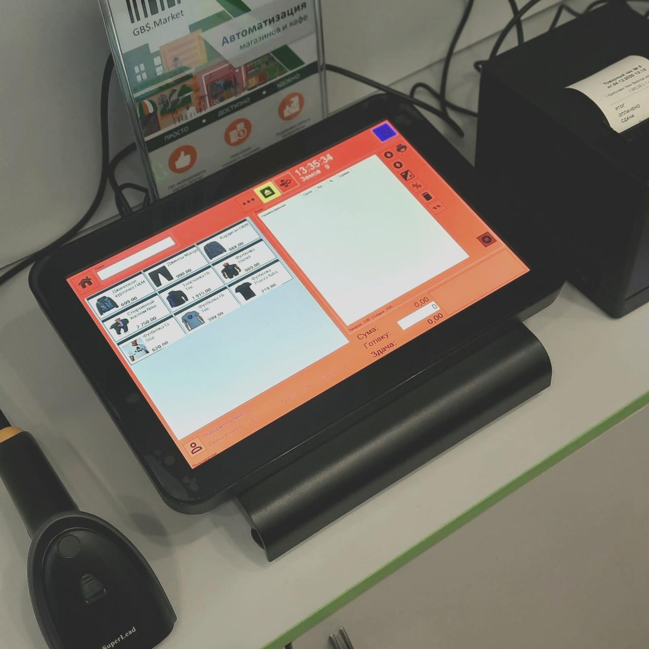 Готовое решение Старт | Автоматизации магазина (Принтер чеков, сканер штрихкодов, программа)