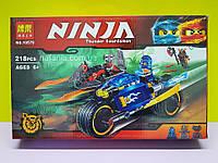 Конструктор Ninja Пустынная молния, фото 1