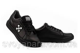 Мужские кроссовки кожаные весна/осень черные CrosSav 410 Off