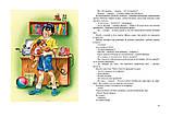 Книга Николай Носов Большая книга рассказов, фото 2