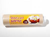 Бумага для выпечки 100м/29см Top Pack®,пергамент ( Х ) коричневый эконом