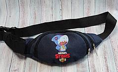 Brawl stars детская сумка бананка на пояс бравл старс Леон акула синий нейлон