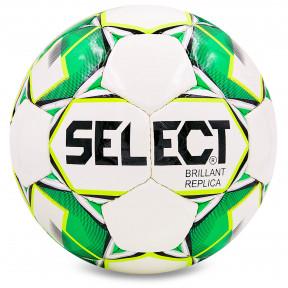 Мяч футзальный, классический, бутиловый для соревнований
