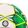 Мяч футзальный, классический, бутиловый для соревнований, фото 3