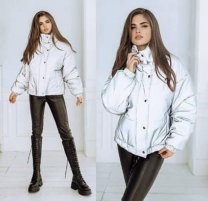 """Женская зимняя куртка до больших размеров 1269 """"Плащёвка Рефлекс"""""""