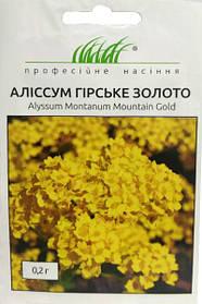 Алиссум скальный золотой 0,2 г Hem Zaden