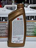 Синтетическое моторное масло ENEOS HYPER 5W-30, 1л, фото 6