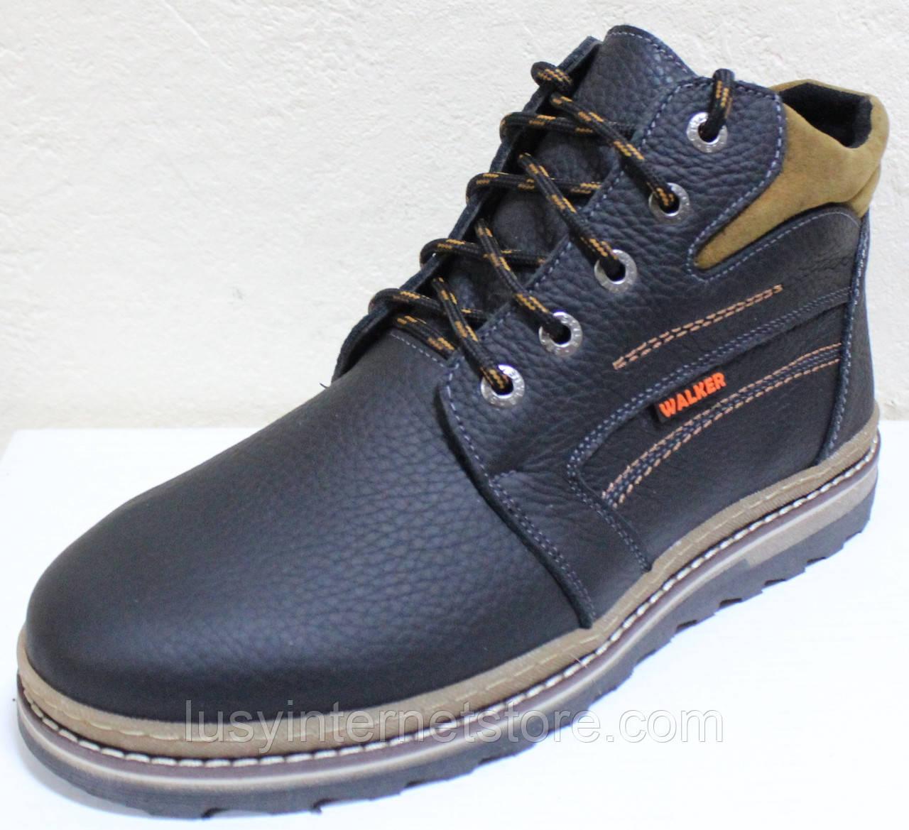 Ботинки зимние мужские кожаные от производителя модель ВОЛ46-3
