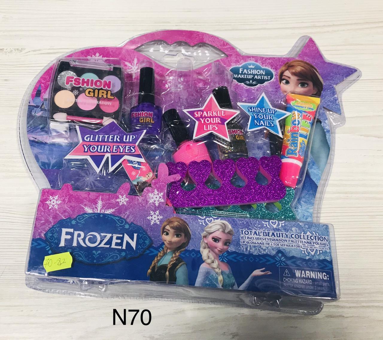 "Дитяча косметика ""Frozen"""