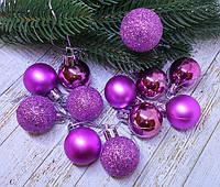Новорічні кульки 2,5см., 12шт. фіолетові