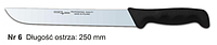 Нож № 6 обвалочный для мяса 225 мм