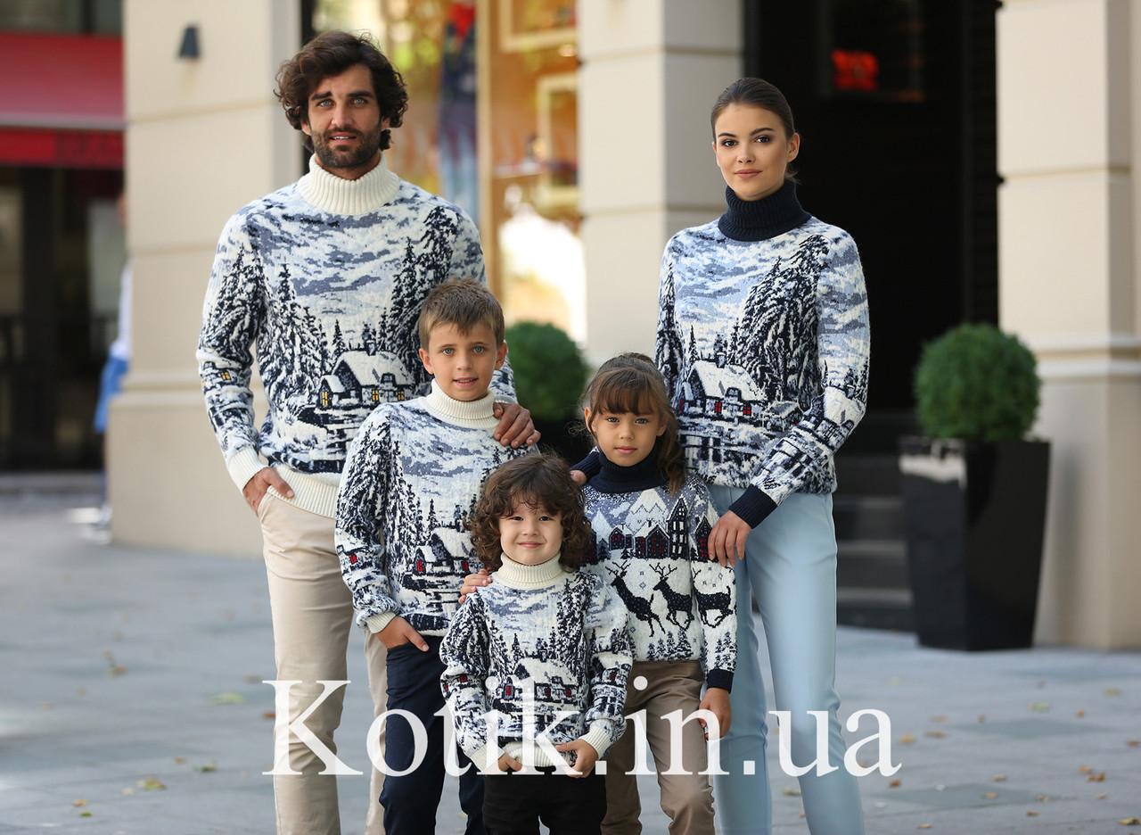 Семейные свитера Домик в лесу