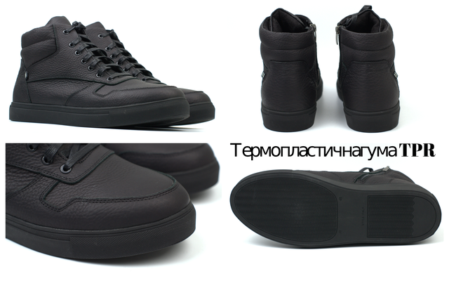 Термопластическая резина на зимние мужские кроссовки кожаная мужская обувь на меху на молнии Rosso Avangard ReBaKa Matte Leather