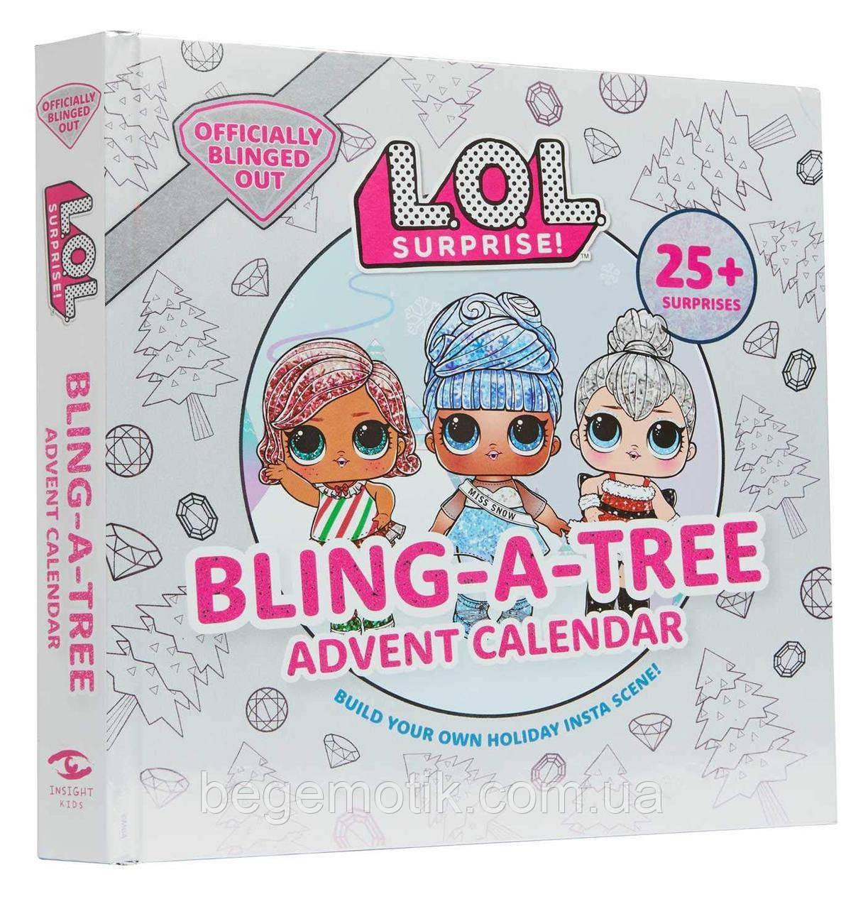 Лол набор для творчества Рождественский календарь с елкой ЛОЛ L.O.L. Surprise! Bling-A-Tree Advent Calendar