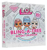 Лол набор для творчества Рождественский календарь с елкой ЛОЛ L.O.L. Surprise! Bling-A-Tree Advent Calendar, фото 1