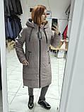 """Довга зимова куртка пальто """"Багіра"""", розмір 56, фото 2"""