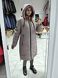 """Довга зимова куртка пальто """"Багіра"""", розмір 56, фото 4"""