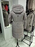 """Довга зимова куртка пальто """"Багіра"""", розмір 56, фото 5"""