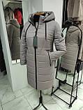 """Довга зимова куртка пальто """"Багіра"""", розмір 56, фото 8"""