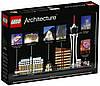 Lego Architecture Лас Вегас, фото 2