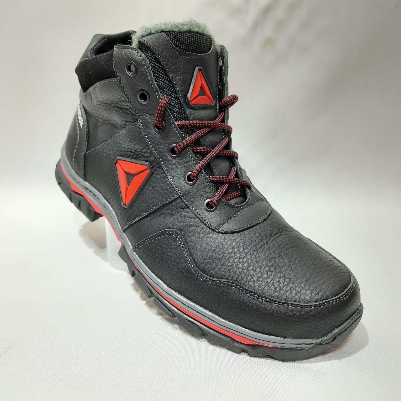 Зимние мужские кожаные ботинки на меху Черные (Большие размеры)