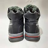 Зимние мужские кожаные ботинки на меху Черные (Большие размеры), фото 7
