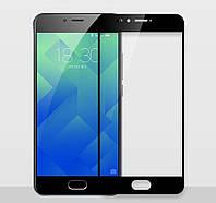 Защитное стекло 2.5D Full Screen на Meizu M5S цвет Черный