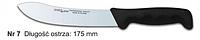 Нож № 7 для убоя 175мм