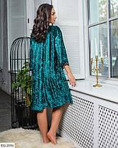 Бархатный женский комплект -ночная рубашка и халат в 5-ти расцветках с 46 по 56 размер, фото 2