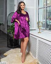 Бархатный женский комплект -ночная рубашка и халат в 5-ти расцветках с 46 по 56 размер, фото 3