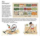 Книга Герды Мюллер Как растут овощи? Детям от 3 лет, фото 2