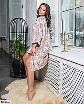 Красивый женский бархатный комплект для сна и отдыха  -ночная рубашка и халат с 58 по 64 размер, фото 3