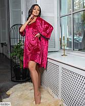Красивый женский бархатный комплект для сна и отдыха  -ночная рубашка и халат с 58 по 64 размер, фото 2