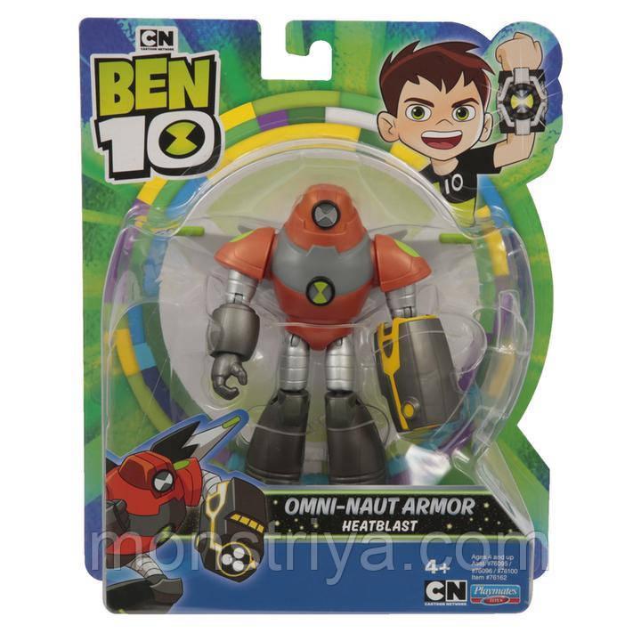 Фігурка Бен 10 Omni-Naut Armor Heatblast / Ben 10