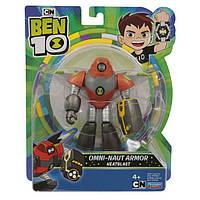 Фігурка Бен 10 Omni-Naut Armor Heatblast / Ben 10, фото 1