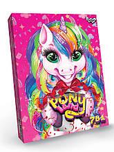 Набір для ігор та творчості Pony Land 7в1 (Поні, єдинороги) (Danko Toys)