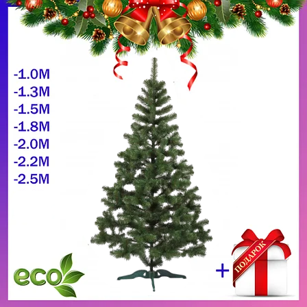 Елка искуственная Казка ПВХ 1.8м (180см) Штучна ялинка Ялынка штучка Елка пвх зелена