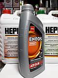 Синтетичне масло для автоматичної коробки передач ENEOS ATF D-III, 1л, фото 4