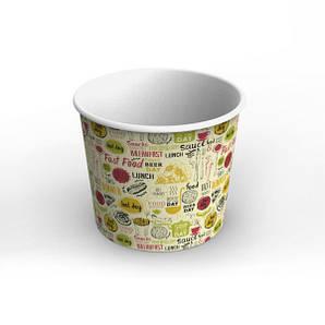 Емкость стакан для супа и первых блюд, снеков и фри 2,5 Л Светлый 166/140х143 мм 50 шт
