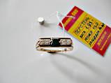 Мужской перстень печатка из Халцедоном - 1.93 грамма 19 мм. Золото 585 пробы, фото 6